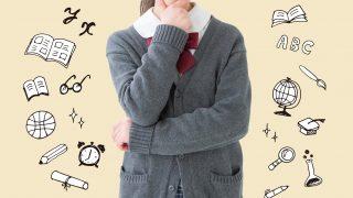 土浦第一高校と竹園高校に進学する割合が多い公立中学校はこの6校でした